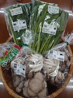 地産地消野菜.jpg