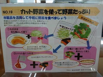 食育活動.jpg