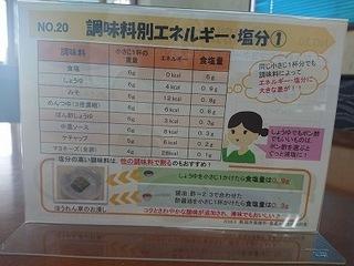 食育活動2.jpg