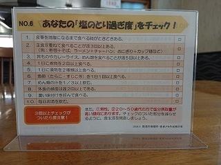 食育活動6.jpg