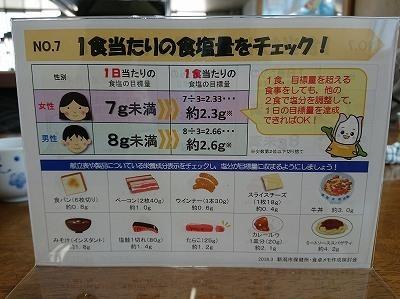 食育活動8.jpg
